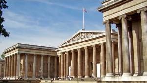 Facciata neoclassica del British Museum