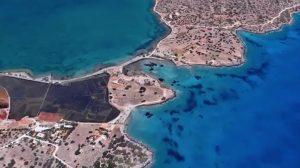 Google Earth esplorazioni