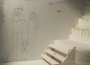Scale sezione casa famiglia Mirai