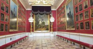 Galleria militare dell'Ermitage