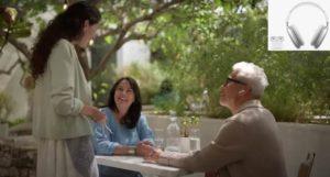 AudioBoost per potenziare voci adatto agli anziani