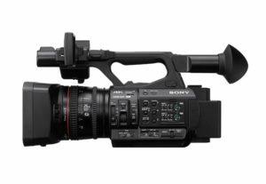 Camcorder Sony PXW-Z190