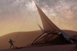 Sono Studio Desert Lens